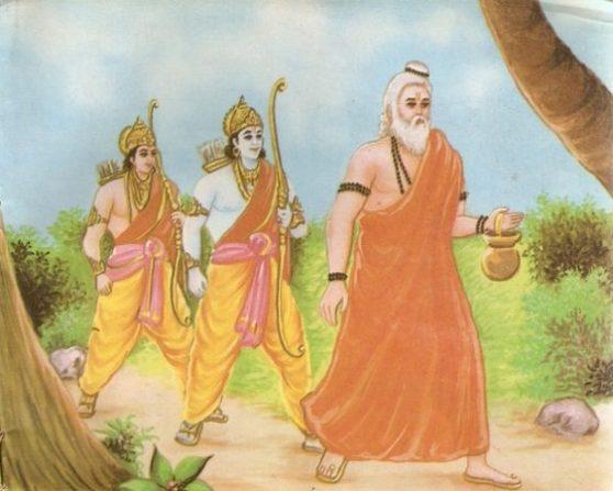 विश्वामित्र दशरथ जी से राम और लक्ष्मण